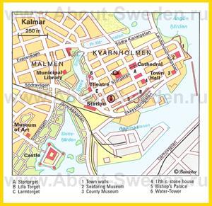 Туристическая карта Кальмара с достопримечательностями
