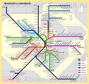 Карта метро Стокольма - схема