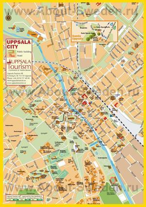 Туристическая карта Уппсалы