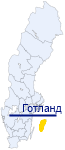 Готланд на карте Швеции
