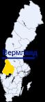 Вермланд на карте Швеции