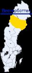 Вестерботтен на карте Швеции