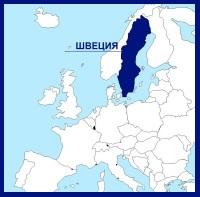 Швеция на карте Европы